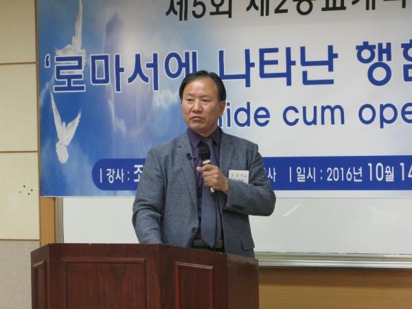 골든벨장로교회 조봉상 목사.