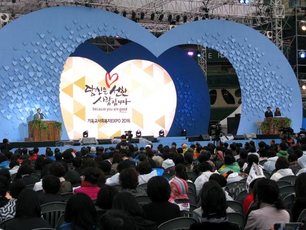 서울시청 앞 광장에서 열린 기독교사회복지엑스포2016 개막식에는 비가 왔음에도 불구, 많은 사람들이 찾았다.