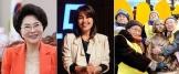 제14회 한국여성지도자상 대상 이길여 가천대학교 총장(왼쪽), 젊은지도자상 신애라씨(가운데), 특별상 일본군 '위안부' 피해 할머니들.