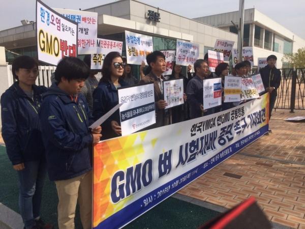 한국YMCA전국연맹에 소속된 전국 67개 지역 시청년회는 입법청원안의 취지를 홍보하고, 현행의 식품표시제가 얼마나 소비자를 기만하였는지를 알리고 소비자의 인식개선을 통해 GMO의 위험성과 우리 식탁에 얼마만큼 GMO 식품이 있는지 적극적으로 알리고자 10월 20일 한국YMCA '반GMO 행동의날'을 통해 전국67개 시청년회와 함께 피켓시위, 현수막 동시게시, 서명운동, 캠페인 등 공동행동을 진행했다.