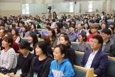 △ 전국 200여교회 교회학교 교사 800여명이 참석했다