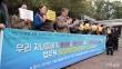 학부모·시민단체들 서울고법 앞 기자회견