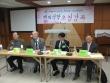 왼쪽부터 김영한 박사, 크리스천 링크 교수, 안계정 박사, 김균진 박사.