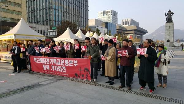 8일 낮 박근혜퇴진기독교운동본부가 광화문 세월호 광장에서 기자회견을 갖고 있다.