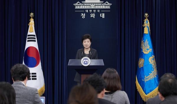 박근혜 대통령 대국민담화