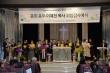 기장총회가 22일 낮 총회 총무 이재천 목사 취임감사예식을 올려 드렸다.
