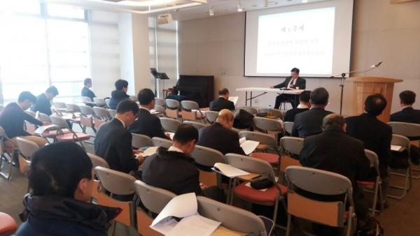 한국교회법학회가 22일 낮 사랑의교회에서 '이단비판과 명예훼손'을 주제로 제19회 학술세미나를 열었다.