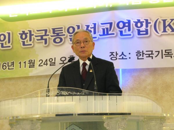 (사)한국통일선교연합 초대 이사장으로 추대된 이성희 목사.