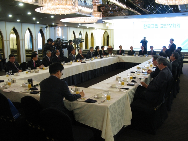 11월 교단장회의가 한기총 한교연 양기구 통합을 주제로 모였다.