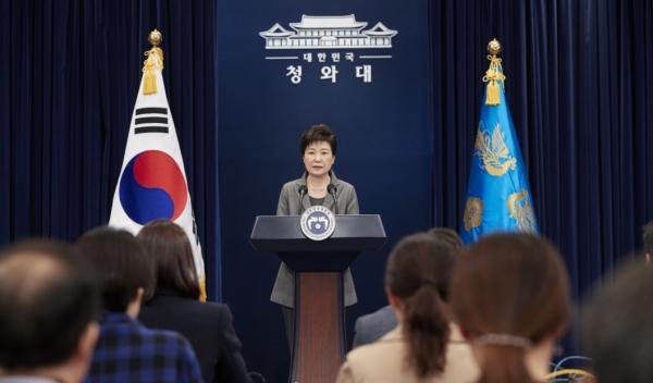 박근혜 대통령  대국민 담화 발표