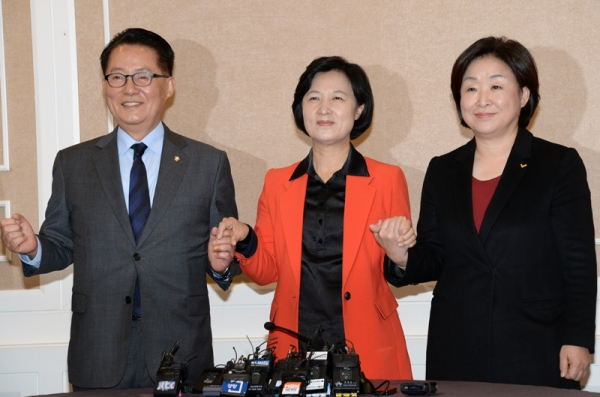 야3당 대표 회담