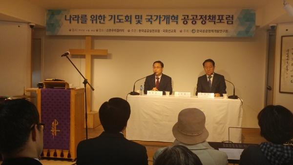 사진 왼쪽부터 장헌일 원장, 김재성 대표.