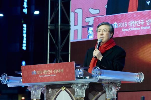 2016 대한민국 성탄축제에서 양병희 목사(한국교회연합 증경총회장)가 성탄메시지를 전했다.