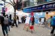 인권위 거리캠페인 부스에 설치 된 자선냄비