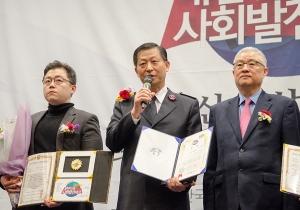 김필수 한국구세군 사령관