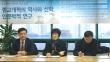 사진 왼쪽부터 사회를 맡은 정일웅 박사(총신대 전 총장), 강연자 한정애 박사(협성대 신학과 교수), 김영한 박사(혜암신학연구소 학술포럼위원장).