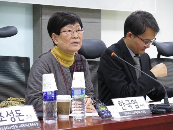 종교인 성폭력 주제로 열린 기윤실 토론회에서 발제하고 있는 한국염 목사.