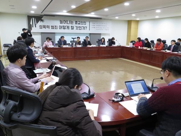 '늘어나는 종교인 성폭력 범죄, 어떻게 할 것인가?'란 주제로 기윤실이 토론회를 열었다.