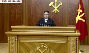 김정은 북한 노동당 위원장 신년사 YTN