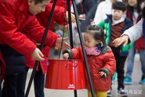 2016년 구세군 자선냄비 모금