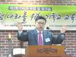 주제 강사로 나선 심재승 교수는 자신의 Dordt College를 실사례로 들며 강연을 전했다.