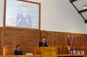 김필수 한국구세군 사령관 신년사