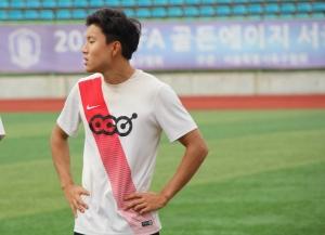 FC안양의 한의혁 선수.