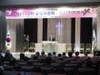 한기총 제27-3차 실행위원회가 10일 오전 한국기독교연합회관 3층 대강당에서 열렸다.