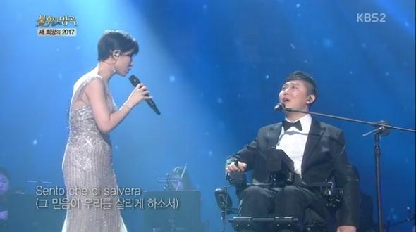 김혁건 불후의명곡 출연