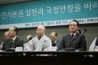 앞줄 좌로부터 김명혁 목사, 도법 스님, 박종화 목사.