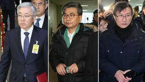 김종덕 정관주 신동철 특검구속 / KBS