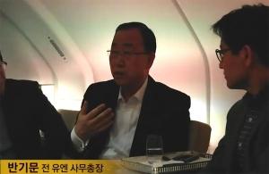반기문 전 유엔 사무총장 인터뷰