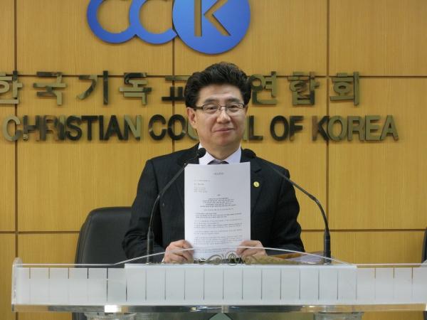 예장성서총회 총무 송재량 목사가 24일 기자회견을 열고 김노아 목사가 한기총 총회 개최금지 가처분을 신청했다고 밝혔다.