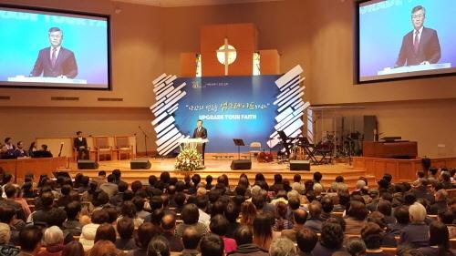 분당우리교회 이찬수 목사 설교