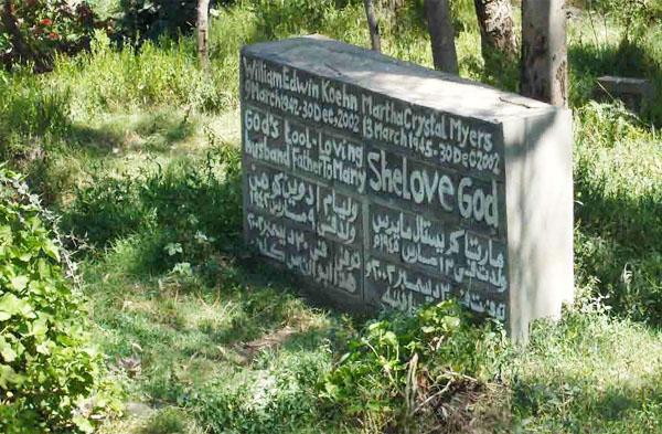 예멘의 두 선교사의 무덤
