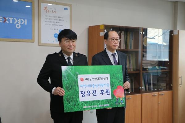 구세군 안산 다문화센터, 단원보건소 '소녀시인' 장유진 양에 생활지원금 전달