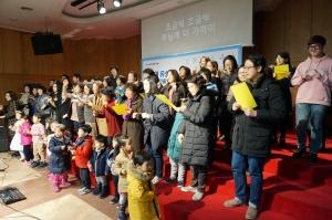 광림교회 '새학기 새벽기도회'에 참석한 학부모들과 학생들의 모습.