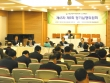 기하성 총회(여의도측)가 제65차 제5회 정기실행위원회를 개최했다.