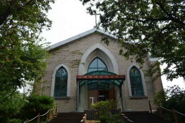 서울 해병대사령부 초대교회 (등록문화재 제674호)