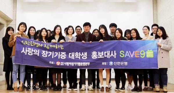 세이브나인4기 수료식 단체사진