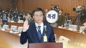 우병우 전 청와대 민정수석 / KBS
