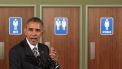 '성전환 학생 화장실 권리보호' 오바마 지침 폐기