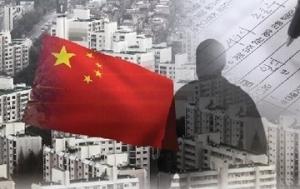 중국인(연합)
