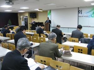 한국위기관리재단 창립 7주년 위기관리포럼과 총회가 열리고 있는 남서울교회 비전센터의 모습.