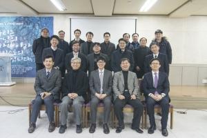 한국복음주의실천신학회 제1차 신학포럼을 마치고.