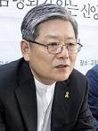 NCCK 정의·평화위원회 남재영 위원장