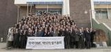 제50차 정기총회를 마무리한 한국CBMC 회원들이 연무대군인교회 앞에서 기념촬영을 하고 있다.