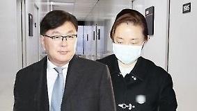 박채윤(연합)