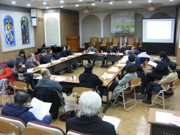 한국기독교교회협의 화해통일위원회가 지난 23일 한반도 평화와 통일을 주제로 대화마당을 개최했다.