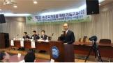 축사하고 있는 한국교회언론회 대표 유만석 목사
